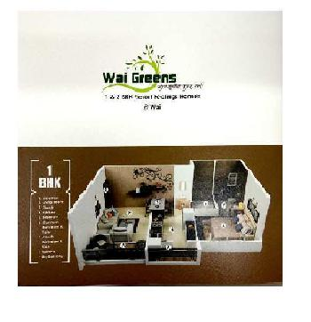 1 BHK Flat For Sale In  Wai Greens