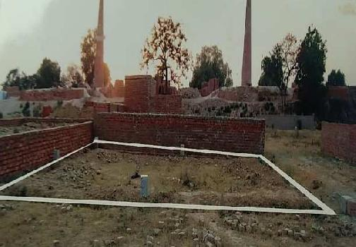 Residential Plot for Sale in Takrohi, Lucknow