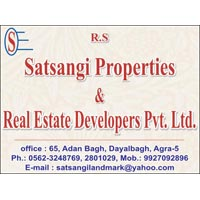 Commercial Shop For Sale available in Fatehabad Road