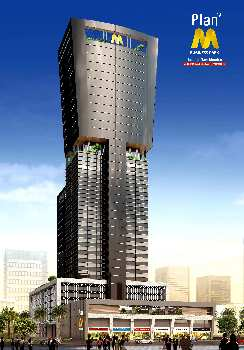 1040 Sq.ft. Office Space for Sale in Turbhe, Navi Mumbai