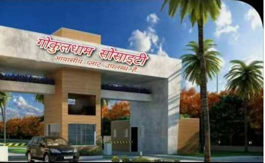 133 Sq. Yards Residential Plot for Sale in Sujanpur, Kanpur