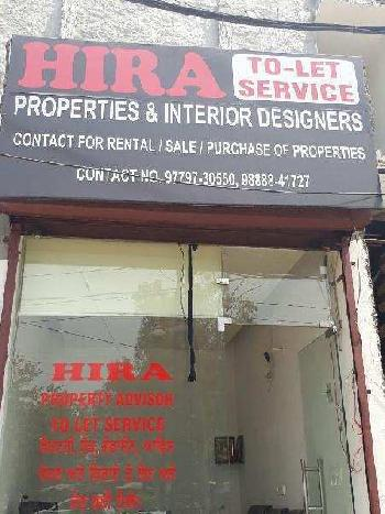650 Sq.ft. Office Space for Rent in Industrial Area A, Ludhiana