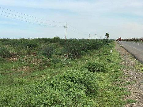 Commercial Lands /Inst. Land for Sale in Tirunelveli