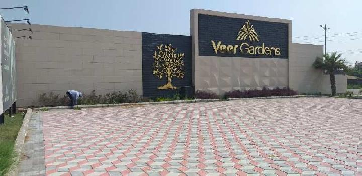 125 Gaj plot is for Sale at MajithaRoad.