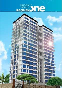 1 BHK Flats & Apartments for Sale in Kurla East, Mumbai