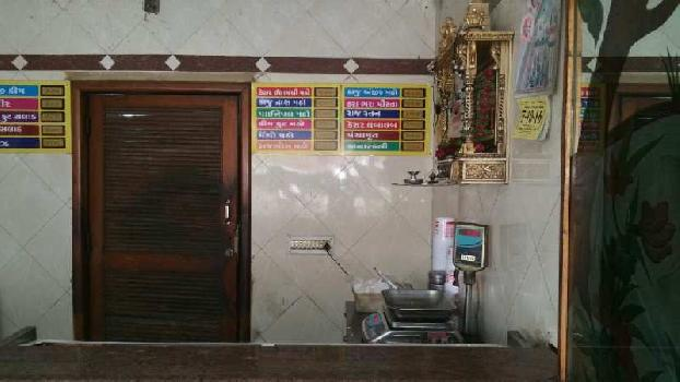 Commercial Shop For Sale in Mothrowala , Dehradun, Uttarakhand