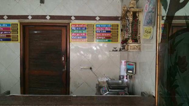 Commercial Shop For Sale in Mothrowala , Dehradun, Uttarakhand