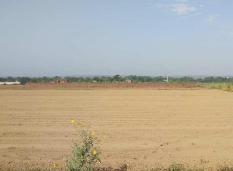 53 acres land near KMP for logistics/commercial use