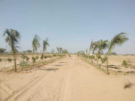 Govt. Approved Plots on Main NH-148B(Paniyala-Narnaul-Hissar)