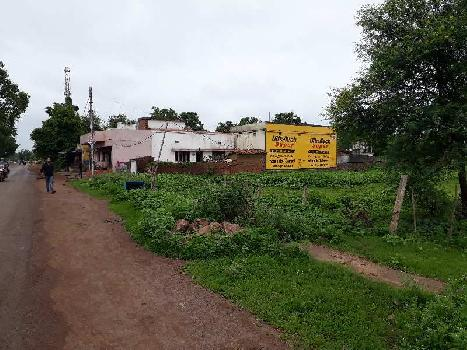 commercial plot in patan road