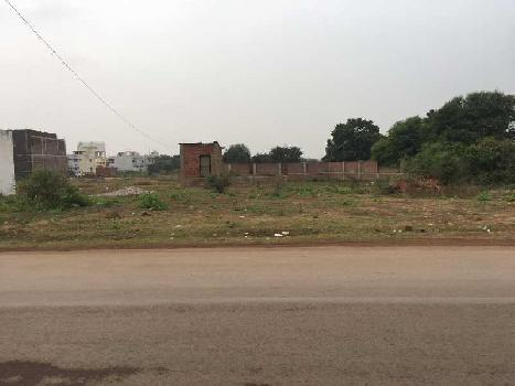Commercial Lands /Inst. Land for Sale in New Adarsh Nagar, Durg