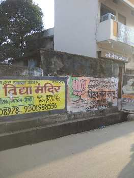 585 Sq.ft. Commercial Lands /Inst. Land for Sale in Kushalpur, Raipur