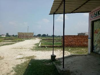 Residential Plot for Sale in Ghazipur