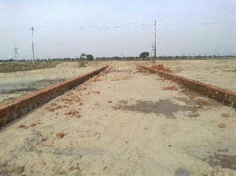 Residential Plot For Sale In Ranjit Avenue, Amritsar