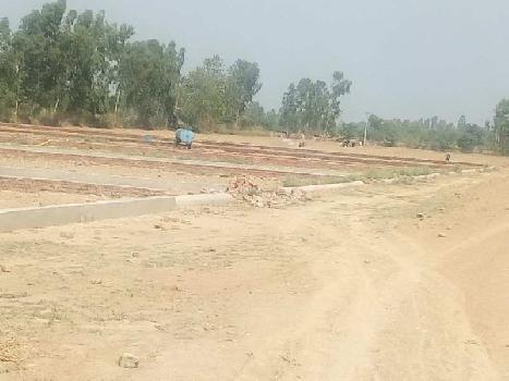 plot available for sell at Faizabad road