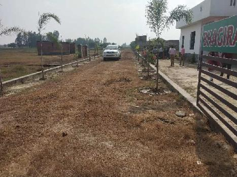 plot available for sell at  new jail road