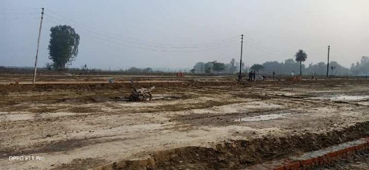 Residential plot for sell on kishanpath near new jail