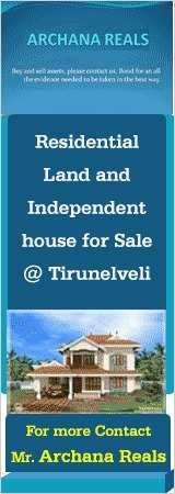 3.09 cent plot for sale near Reddiyarpatti bypass, Tirunelveli