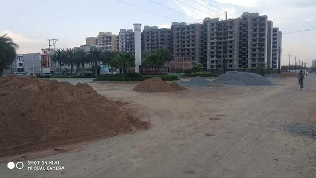 Residential Plot For Sale Sultanpur Road, Lucknow