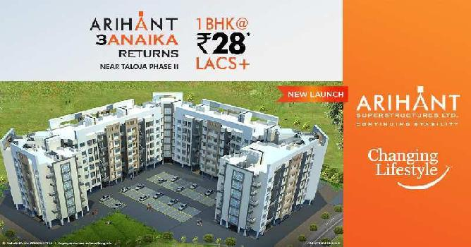 1 bhk flat for sale in Arihant Anaika