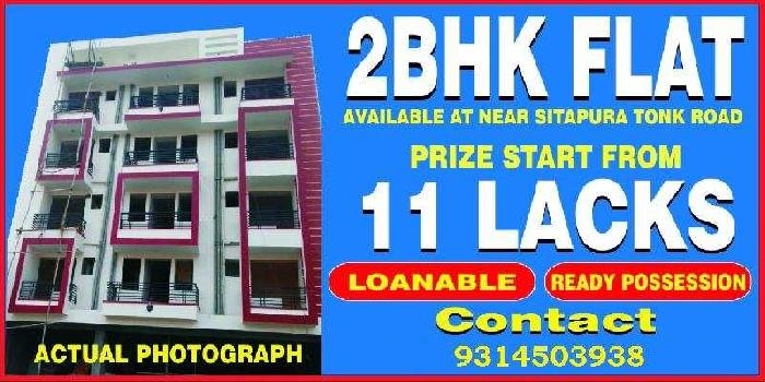 2 BHK Flats & Apartments for Sale in Pratap Nagar, Jaipur