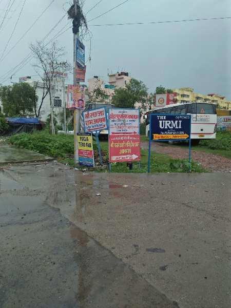 Residential Plot For Sale In Bhupat Wala, Haridwar