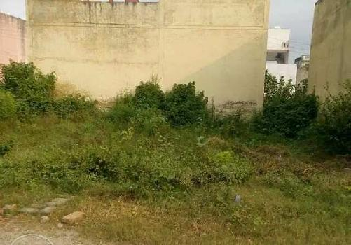 Residential Plot For Sale In Shubash Nagar, Haridwar
