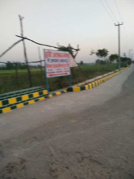 Commercial Plot For Sale In Bhopatwala Haridwar