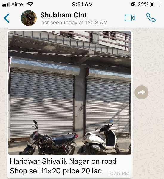 220 Sq.ft. Commercial Shops for Sale in Shivalik Nagar, Haridwar