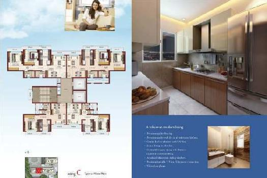 2 BHK Flat For Sale In Dahisar East, Mumbai