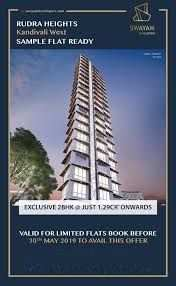 2 BHK Flat For Sale In Rudra Heights