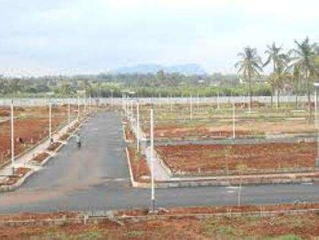 Very Near To Capital of Amaravathi