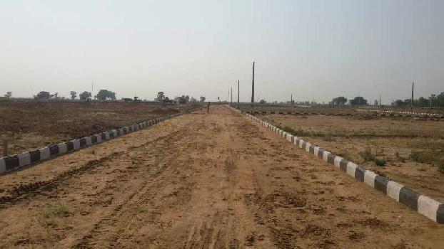70 Bigha Industrial Land / Plot for Sale in Halol, Vadodara