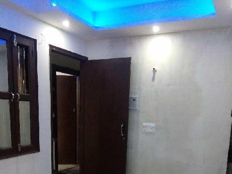 2 BHK Flat For Sale In Kandivali (East), Andheri-Dahisar, Mumbai