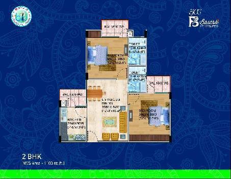 2 BHK Flat For Sale In Sec - 17 ,Vrindavan Yojana, Lucknow