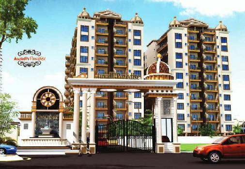 1 BHK Flat For Sale In Airport Road, Harahua, Varanasi.
