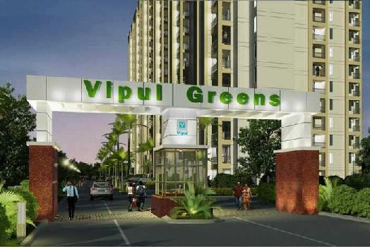 1 BHK Flat For Sale in Bhubaneswar