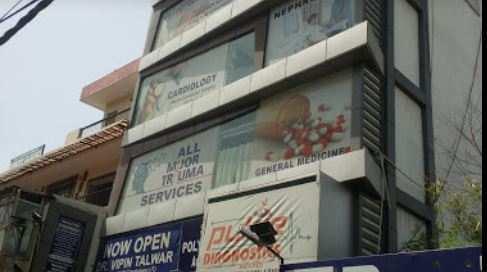 Hospital Set up for Sale in Tilak Nagar
