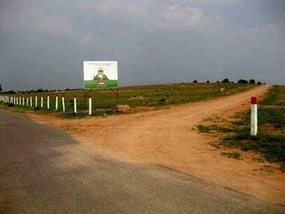 RESIDENTIAL PLOT FOR SALE IN CHAORLA ,  CHANDRAPUR , MAHARASHTRA