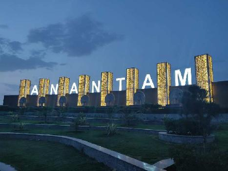 Suncity Anantam (1500 Acre Integrated HItech Township )