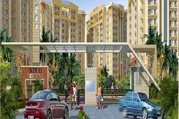 2bhk flat for sale in nimai greens