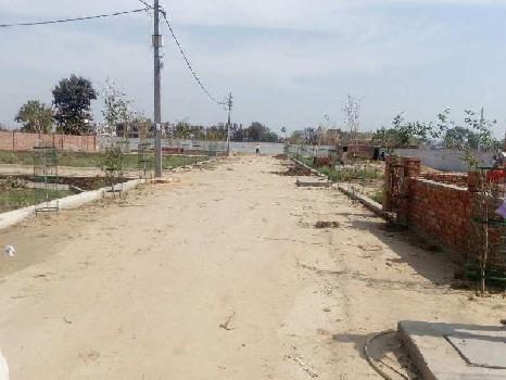 Commercial Plot For Sale In Sahnewal Ludhiana