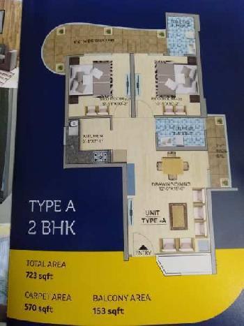 Affordable Housing under Pradhan Mantri Awas Yojna, 2BHK for 23.30 Lakhs at Sector 103 Gurugram