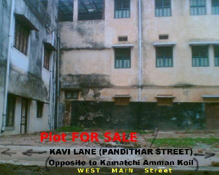 Residential Plot for Sale in Kavi Lane, West Main Street, Thanjavur.