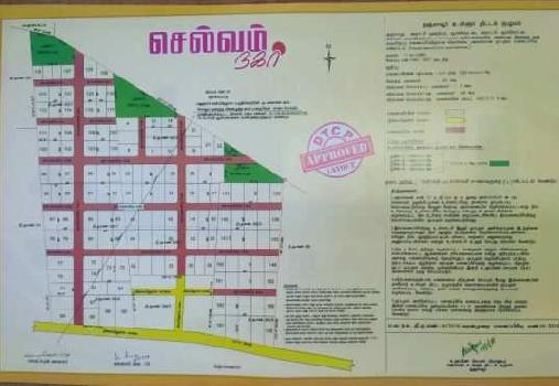 DTCP Approved Plot For Sale in Selvam Nagar, Thanjavur to Pattukkottai to Mannargudi NH Road, Thanjavur