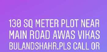 Residential Plot for sale in Awas Vikas Colony, Bulandshahr