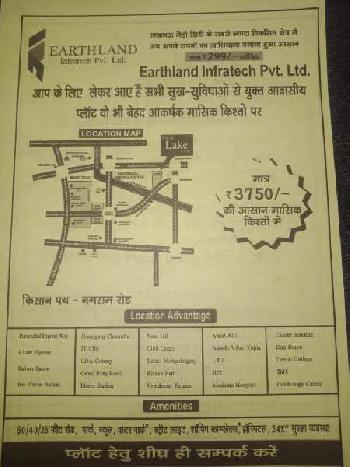 RESIDENTIAL PLOT FOR SALE IN  Kisan Path, Lucknow.