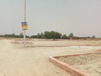 Residential Plot for Sale in Daroga Khera, Lucknow