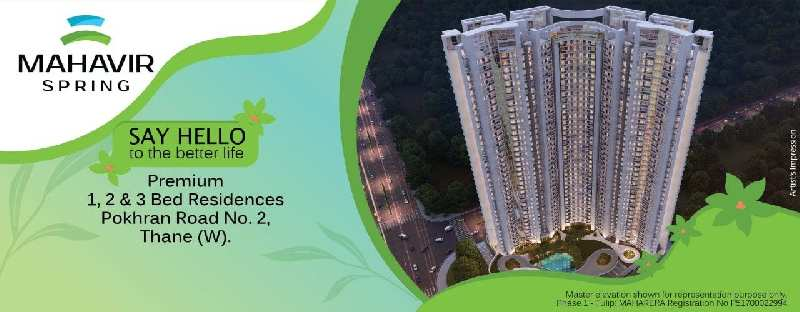 1 BHK Flats & Apartments for Sale in Pokhran 2, Thane