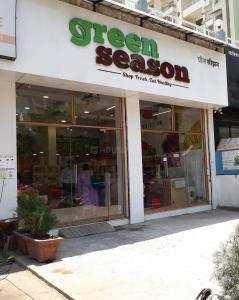 Commercial Shop On Rent in sawedi